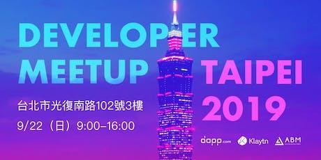Developer Meetup Taipei 2019 tickets