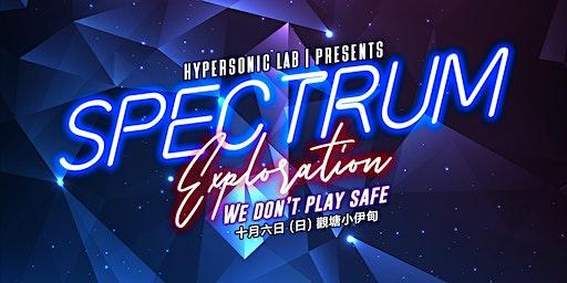 Spectrum Exploration 1 | 聲探 1