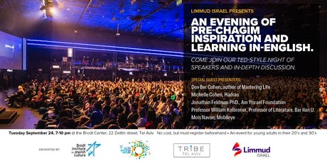 INVITATION: Limmud Israel : Tel Aviv After Dark, Pre-Chagim Inspiration in-English, FREE tickets