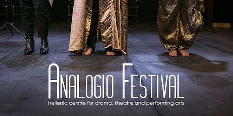 Festival Analogio-Ολονύκτιο Αφιέρωμα στην Χρύσα Σπηλιωτη tickets