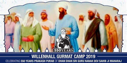 Willenhall Gurmat Camp 2019