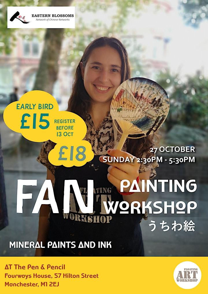 Fan Painting Workshop image
