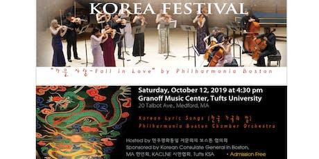 "Korea Festival Concert ""가을 사랑 - Fall in Love"" tickets"