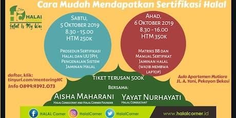 Cara Mudah Mendapatkan Sertifikasi Halal  tickets