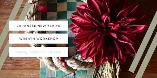 Japanese New Year's Wreath Workshop