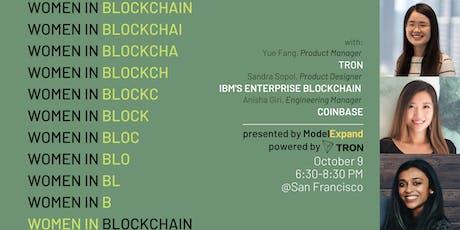 ModelExpand Presents: Women in Blockchain tickets