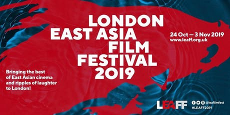 LONDON EAST ASIA FILM FESTIVAL PASS tickets