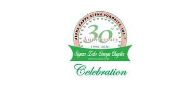 Sigma Zeta Omega Chapter's 30th Anniversary Celebration
