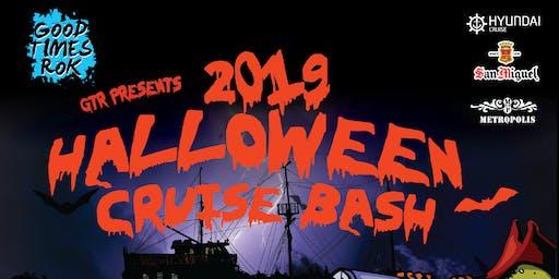 Halloween Boat Cruise in Seoul (2019)