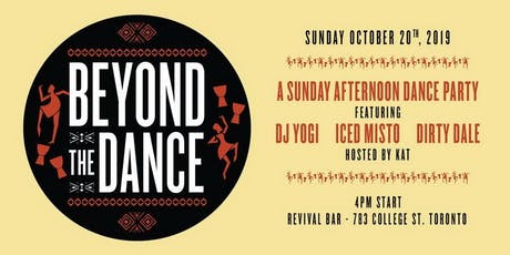 Beyond The Dance (Sunday Afternoon Party) tickets