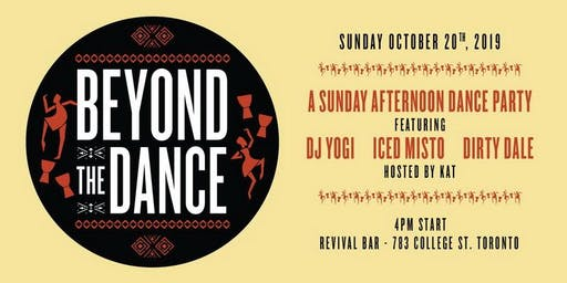 Beyond The Dance (Sunday Afternoon Party)