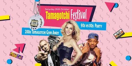 Tamagotchi Festival: 90s vs 00s Party tickets