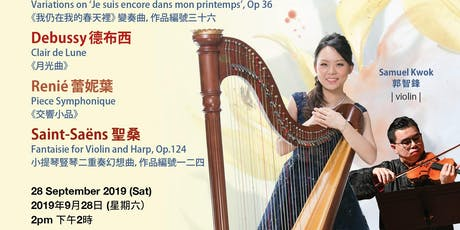 Thanksgiving Harp Recital by Elam Lai [The Celeste Concerts] tickets
