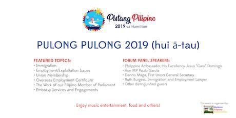 Pulong Pulong 2019 (hui a-tau) tickets