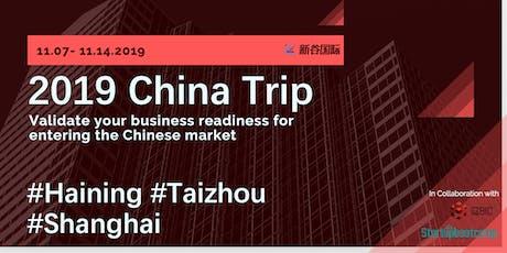 2019  China Trip - Shanghai BioWeek tickets