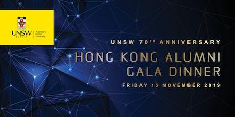 UNSW 70th Anniversary Hong Kong Alumni Dinner | 15 November 2019 tickets