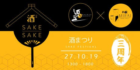 Sake Sake 2019 by Shukuu Izakaya: Indulge in Japan's Best Sakes tickets