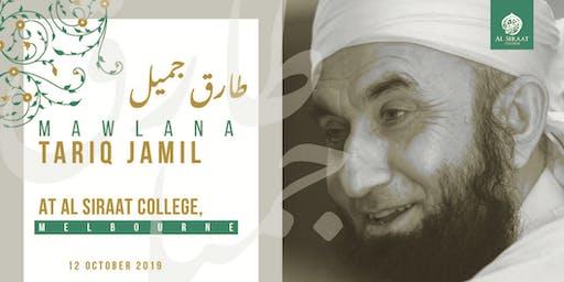 Mawlana Tariq Jamil at Al Siraat College