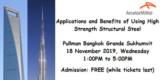 "Seminar ""Applications and Benefits of Using High Strength Structural Steel"""
