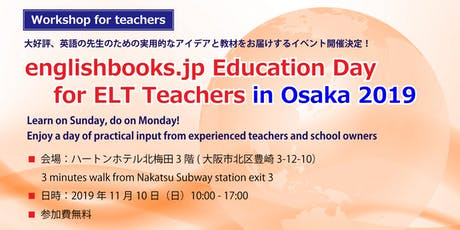 englishbooks.jp Education Day for ELT Teachers in Osaka 2019 tickets