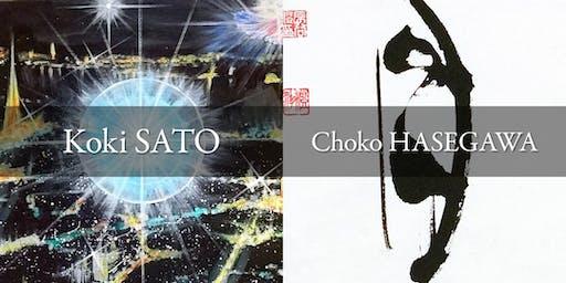 Vernissage - Koki SATO et Choko HASEGAWA Japan Moment Exposition