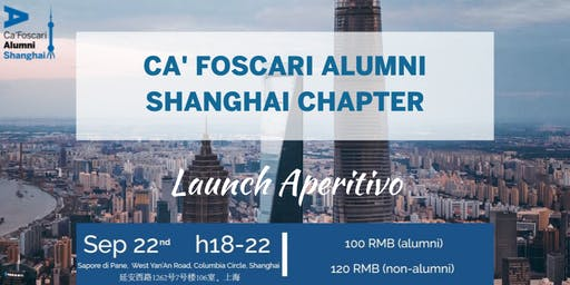 Ca' Foscari Alumni Shanghai Chapter - Launch Aperitivo