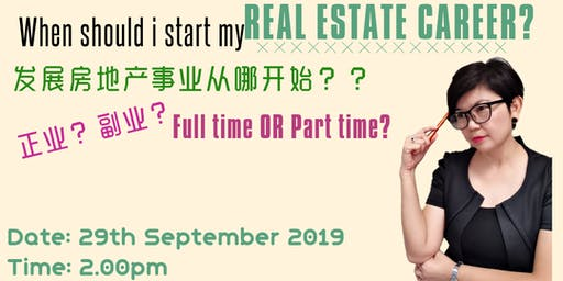 When Should i start my REAL ESTATE CAREER? 发展房地产事业