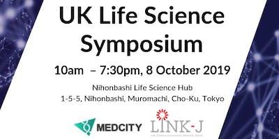 UK Life Science Symposium 2019, Tokyo