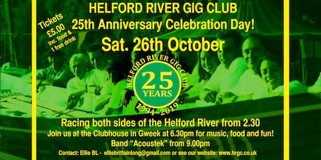 HRGC 25th Anniversary tickets