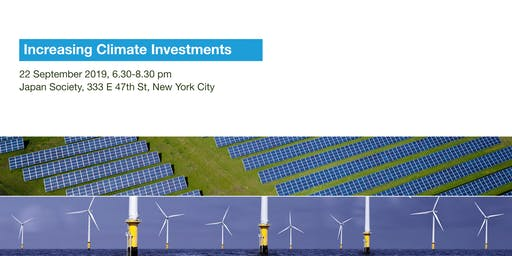 """""""Increasing Climate Investments""""  The Danish PM and Pension Funds' Event"""