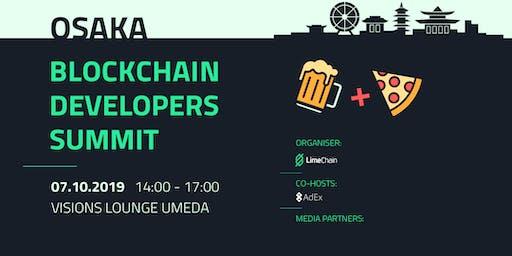 The Blockchain Developers Summit - Osaka Edition