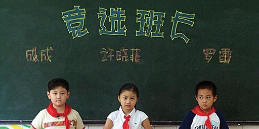 Myth, Culture and Modernity in Chinese Cinema - KS3 Mandarin Study Day
