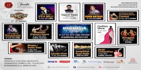 Sarathi Koramangala - 2019 Durga Puja  in Bangalore tickets