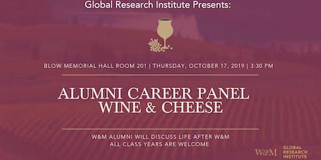 Career Panel Wine & Cheese tickets