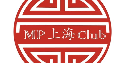 Marco Polo Shanghai Club - Evénement  N° 9