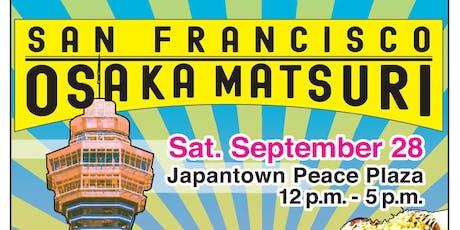 Osaka Matsuri tickets