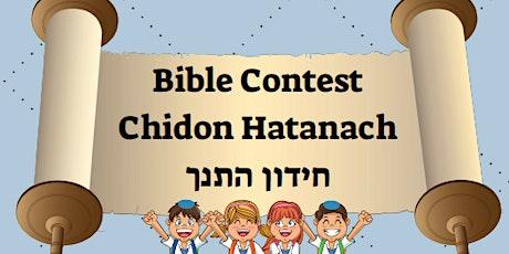 2020 Regional Bible Contest tickets