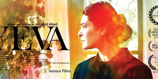 The Screening of YEVA, a film by Anahid Abad