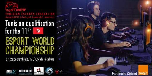 Tunisian qualification for the 11th eSports World Championship