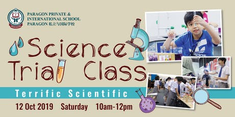 Science Trial Class: Terrific Scientific tickets