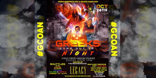 Greeks Come Out At Night
