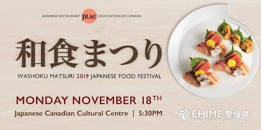 Japanese Food Festival 2019 - Washoku Matsuri