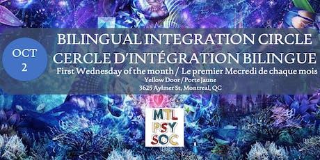 Integration Circle / Cercle d'intégration - Bilingue tickets