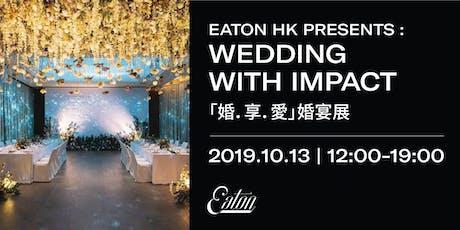 Eaton HK Wedding with Impact | 香港逸東酒店「婚.享.愛」婚宴展 tickets