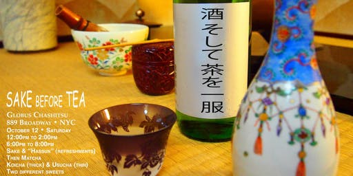 Chanoyu Hospitality-Sake before Tea / Japanese Tea ceremony