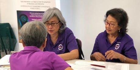 Simei: Dementia Screening 失智症检查 - Oct 5 (Sat) 9.30am - 5pm tickets