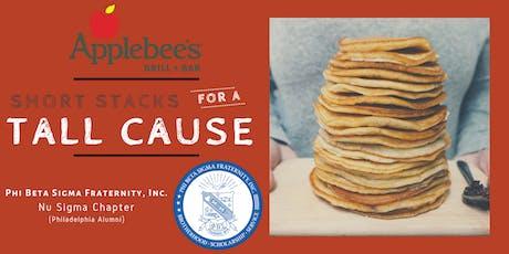 ФΒΣ Nu Sigma Chapter - Pancake Fundraiser tickets