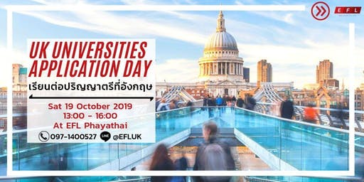 UK Universities Application Day 2020