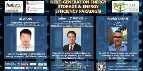 NEXT-GENERATION ENERGY STORAGE & ENERGY EFFICIENCY PARADIGM tickets