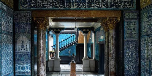 AHiS with Leighton House Museum, London: Islamic Art Study Day